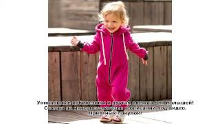 одежда малышей российского производства