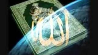 Surah Jasin Yasin.Sheikh Ahmed Al Ajmi