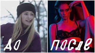 """Актеры сериала """"Отель Элеон"""" Тогда и Сейчас"""