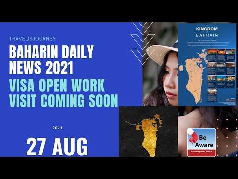Bahrain Daily News 27 Aug #visa #visit #work #family #tourist #bahrain