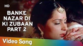 Banke Nazar Dil Ki Zubaan Part 2 Aasmaan 1984 Rajiv Kapoor Divya Rana Filmi Gaane