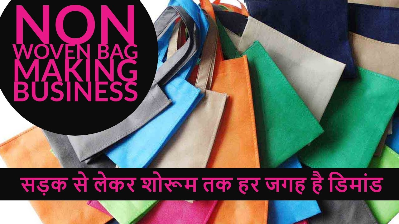 How To Start Non Woven Carry Bag Making Business Shopping Bag Machine  Manufacturing Process In India