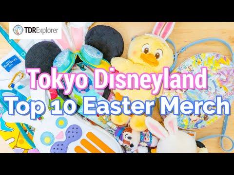 tokyo-disneyland-easter-merchandise-2019-|-top-10