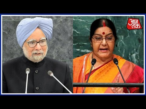 Difference Between Manmohan Singh's Speech At UNGA in 2013 And Sushama Swaraj's Speech In 2016