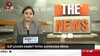 The News @11:30 am | India recovery rate COVID-19 improves to 56%, other stories