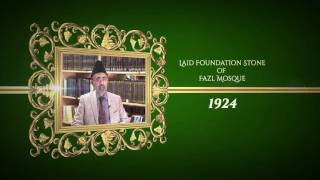 Achievements of Hazrat Musleh ma'ood: 1924 Laid the Foundation Stone of Fazl Mosque