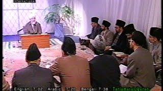 Urdu Tarjamatul Quran Class #290 Surah Al-Mulk verses 7 to 31