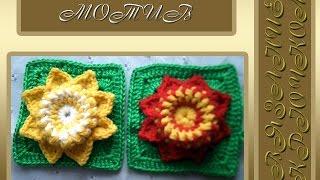 Квадратный мотив с 3-D цветком. Видео-урок для начинающих