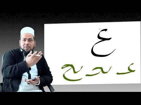 HOW TO WRITE/READ ARABIC ALPHABET | LEARNING ARABIC LETTERS MADE EASY | Kazi Foizur Rahman