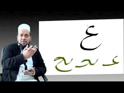 HOW TO WRITE/READ ARABIC ALPHABET | LEARNING ARABIC LETTERS MADE EASY | Kazi Foizur Rahman