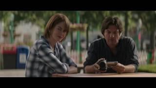 Desafiando a Arte (The Family Fang) - Trailer Original