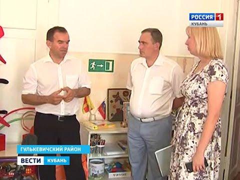 Вениамин Кондратьев побывал сегодня в Гулькевичах