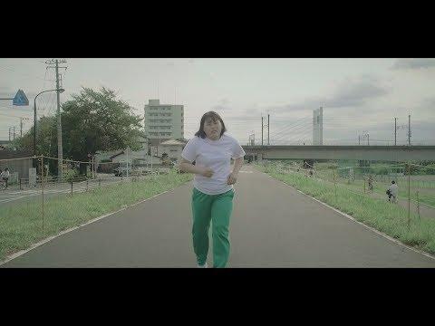 新しい学校のリーダーズ「キミワイナ'17」MUSIC VIDEO(YouTube ver.)