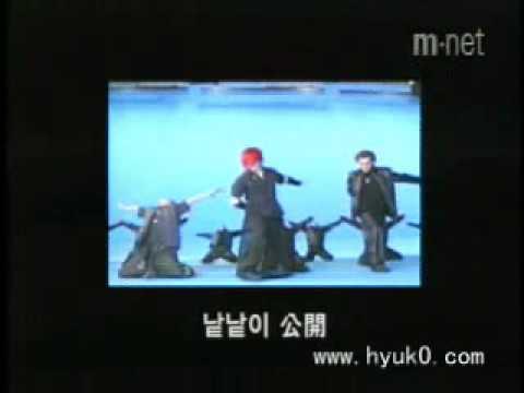 H.O.T - Woo Hyuk Messes Up Outside Castle Dance