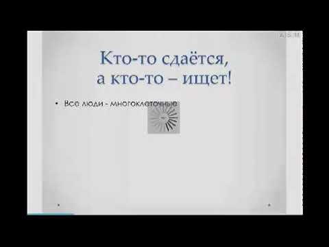 Врач-эндокринолог Ростов-на-Дону - медицинский центр