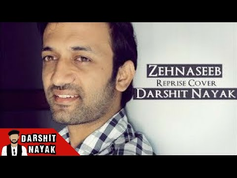 zehnaseeb full song male version of menopause