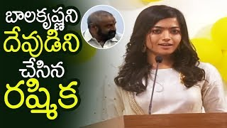 Rashmika Emotional Words About Balakrishna at International Childhood Cancer Day | Filmylooks