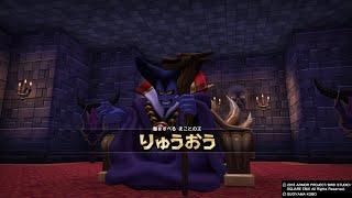 07945-dragonquest_builders_thumbnail
