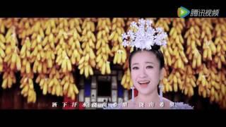 雷艳 Lei Yan - 我的贵州我的家乡 My Guizhou, My Hometown (Kuv Lub Kim Tsawb, Kuv Lub Zej Zos)