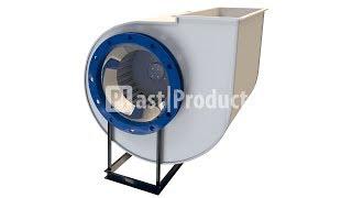 Движение воздуха в центробежном вентиляторе