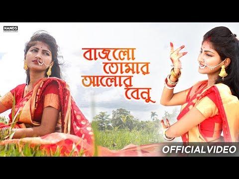 Bajlo Tomar Alor Benu | Hands Productions | Nibedita | Debolina Nandy | Durga Puja 2018