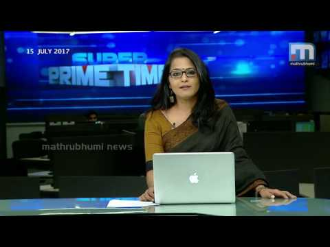 Did Court discern pro-Dileep PR outrage on social media? | Super Prime Time Part 1