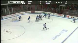 John Griggs UAH Hockey #31