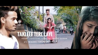 Takleef || Soch || Maahi Queen || Salman || Latest Punjabi Song 2018  || Heart_Touching Video