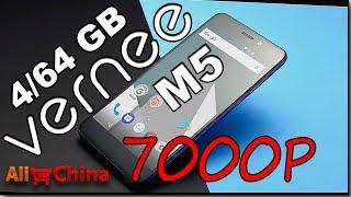 лУЧШИЙ бюджетник с 4/64Gb за 7000 рублей  Vernee m5   Лучший СТАРЫЙ смартфон для Покупки в 2018
