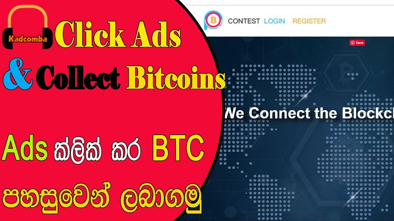 EASY COLLECT BITCOINS BY ADS CLICKING