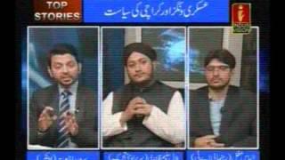 Top Stories with Sarwar Rajput Guest Bilal salim Qadri(srbarah ST)