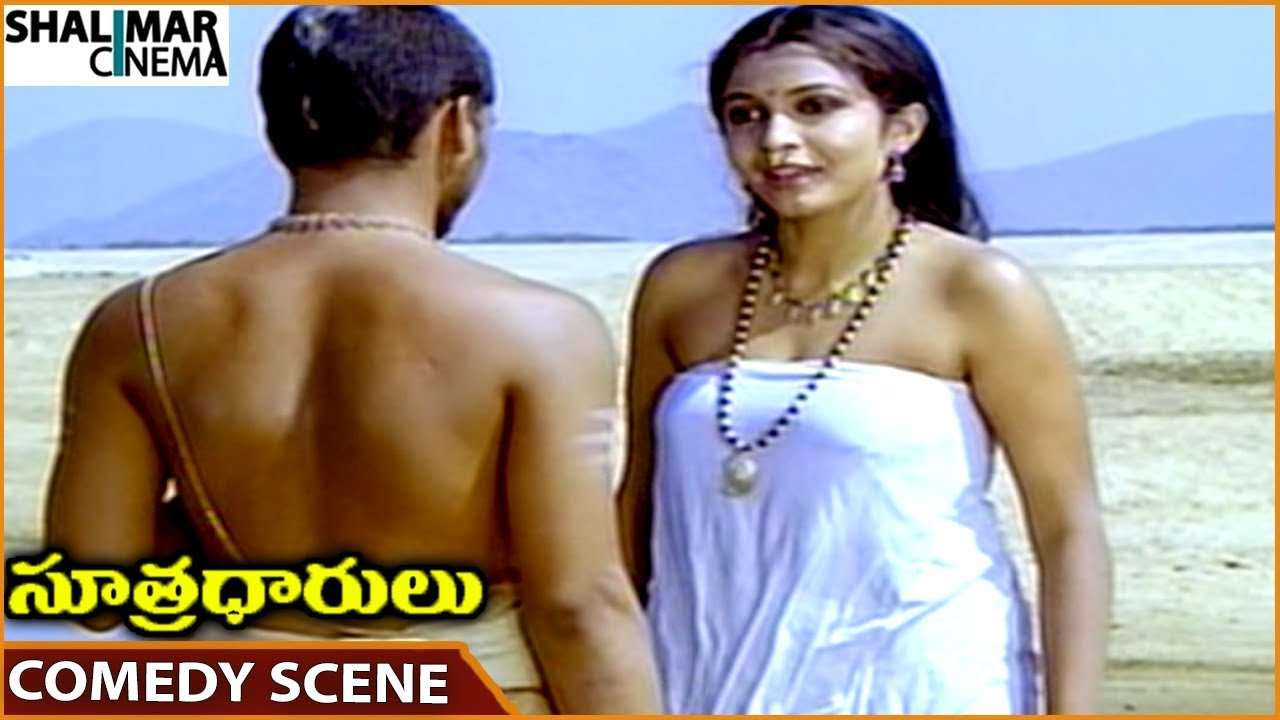 Ramya krishnan hot boobs
