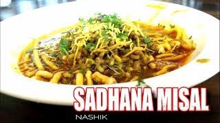 SADHANA MISAL - Best Chuliwarchi Misal at Nashik | Best Street Food of India - Biker Aman