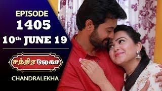 CHANDRALEKHA Serial | Episode 1405 | 10th June 2019 | Shwetha | Dhanush | Nagasri |Saregama TVShows