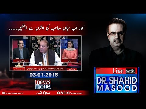 Live With Dr.Shahid Masood - 03-January-2018 - News One