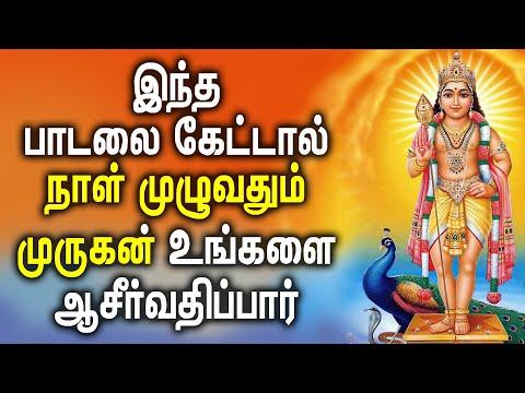 murugan-protect-you-for-all-day-long-|-murugan-tamil-padalgal-|-popular-murugan-devotional-songs