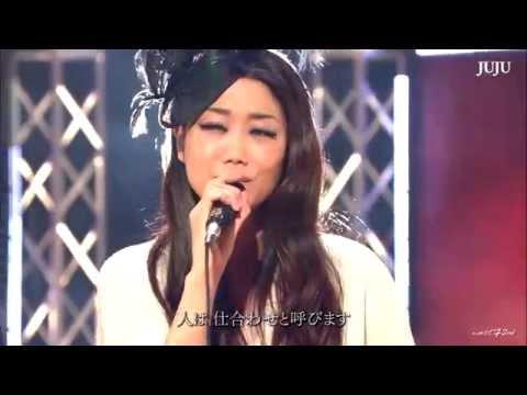 JUJU/ 糸 中島みゆき Cover/Sound空間処理 HD
