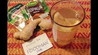 Имбирный напиток с корицей для похудения: рецепт от Foodman.club