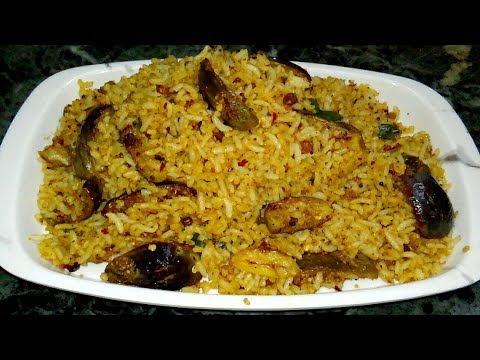 கத்தரிக்காய் சாதம் செய்வது எப்படி /How To Make Brinjal Rice/South Indian Recipes