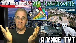 Стрельба и взрыв в Керчи, инновации от Госдумы, налоги от Сбербанка | Новости 7:40, 17.10.2018