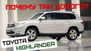 что на самом деле стоит за Toyota Land Cruiser Prado 150?