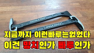 가격대비성능갑! 인테리어빠루&인테리어데코(ft.…