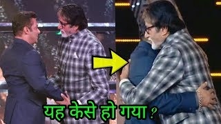 Oh! Amitabh Bachchan Hugs Aishwarya's ex Salman Khan to finish the fight | Good News
