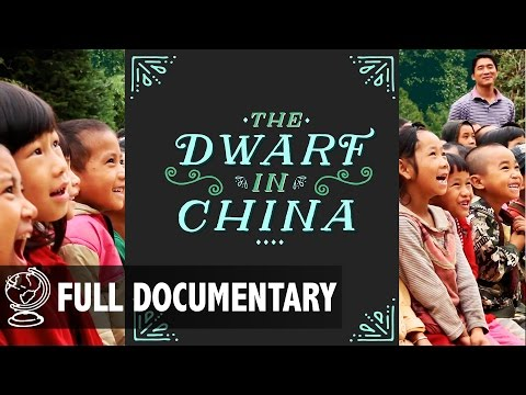 Dwarf in China - Full Documentary