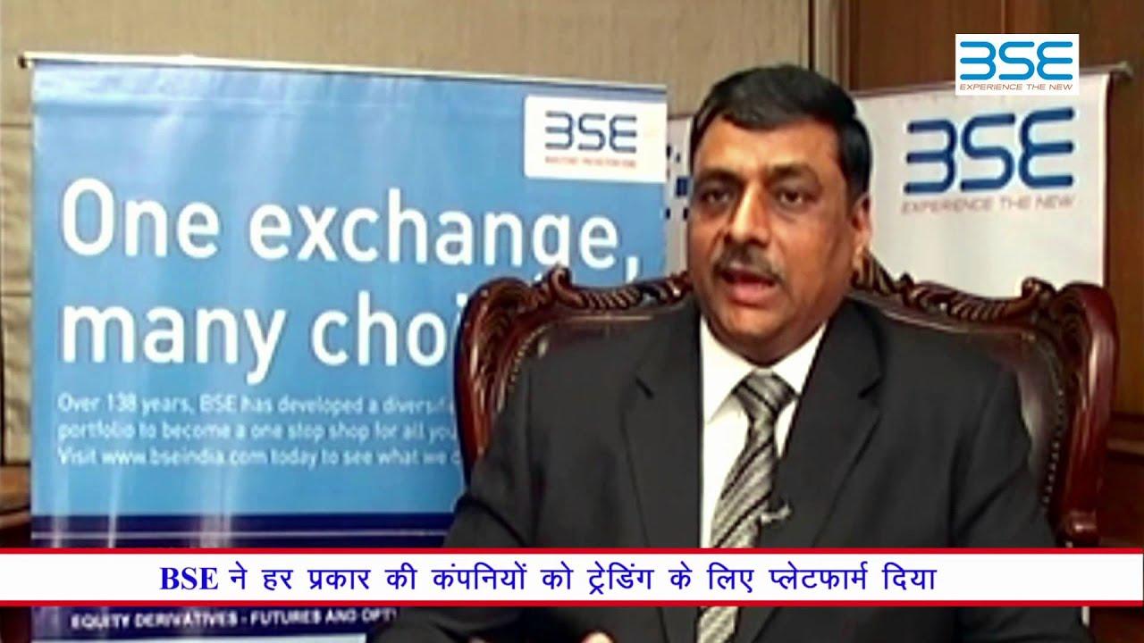 shri pradeep jain chairman parsvnath developers speaking on shri pradeep jain chairman parsvnath developers speaking on 140 years of bse
