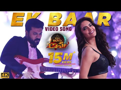 Ek Baar Full Video Song | Vinaya Vidheya Rama Video Songs | Ram   Charan, Kiara Advani, Esha Gupta