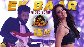 Vinaya Vidheya Rama Video Songs | Ek Baar Full Video Song | Ram Charan, Kiara Advani, Esha Gupta