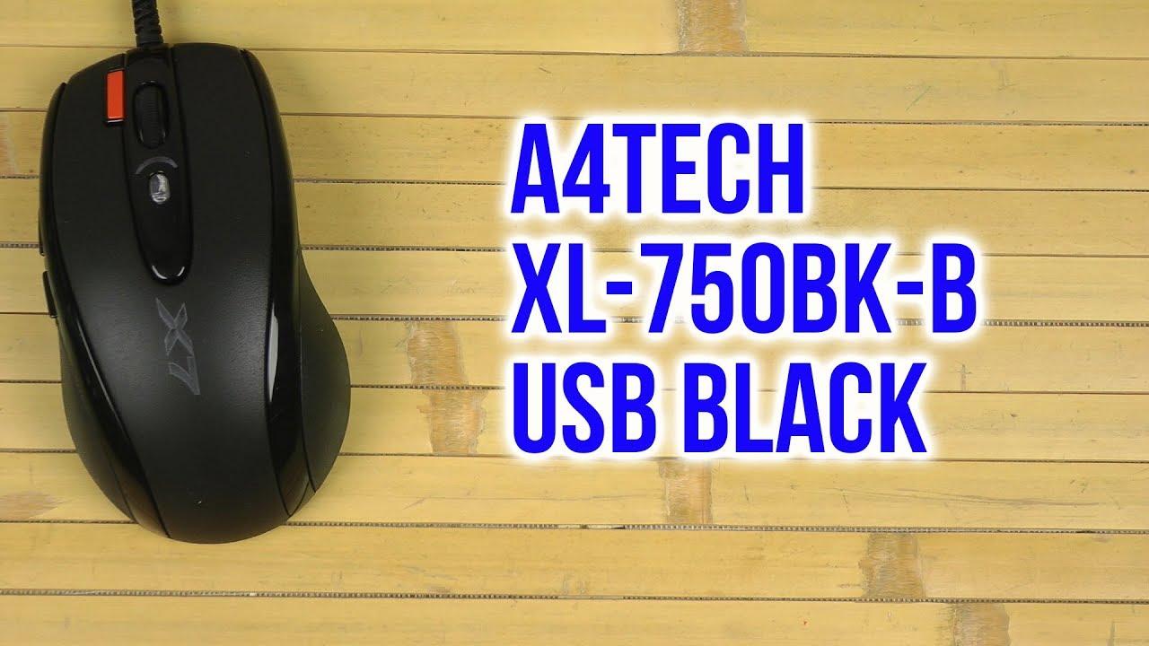 Распаковка A4Tech XL-750BK B USB Black - YouTube