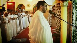 سورة الفجر     أجمل صوت مغربي الشيخ القارئ هشام الهراز