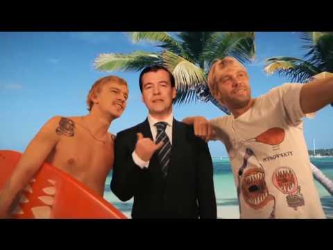 Смотреть Но вы держитесь: зачем Медведев на самом деле нужен Путину — Гражданская оборона, 25.10.16 онлайн